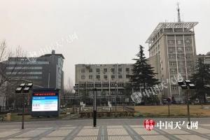 北京后天局地有雨夹雪 或迎3月以来最冷日