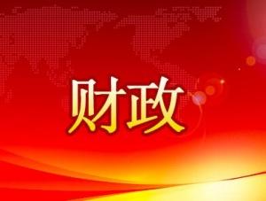广西财政累计下达财政支农资金128.25亿元