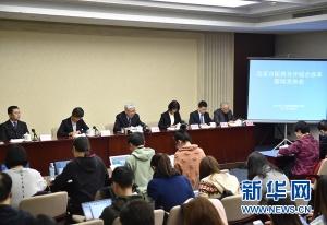 北京医改新政:4月8日起取消挂号费诊疗费