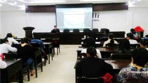 农行田东县支行召开2017年一季度案件防范分析例会
