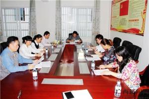 农行田阳县支行召开一季度安全保卫分析会