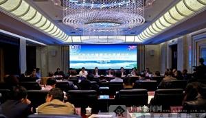 百色举办大健康产业高峰论坛(图)