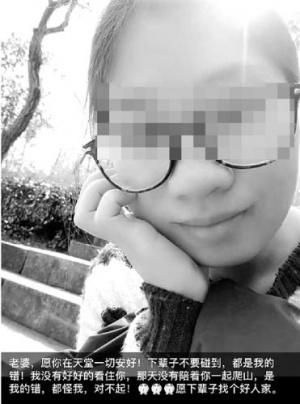 新婚姑娘突然失踪被发现时已经遇害 嫌犯被控制