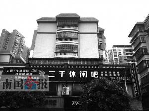 柳州:休闲吧凌晨仍在闹腾 居民多次投诉难享安宁