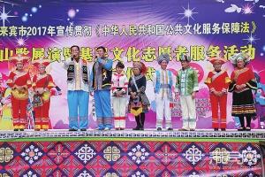 桂中水城摆歌台 文化服务唱起来