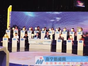 """南宁2017年首期""""电视问政""""聚焦城市治理问题"""