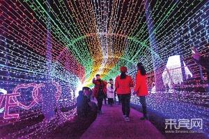 忻城梦幻灯光节 三千万盏灯迎客