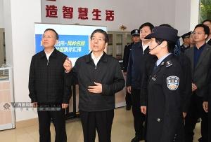 国务委员、公安部部长郭声琨在广西调研
