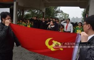 防城区党员师生祭祀先烈接受红色教育