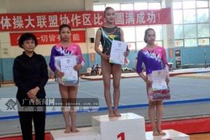 第31届西南体操大联盟协作区比赛 广西队获2金1银