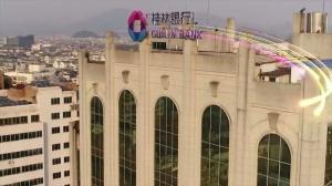 桂林银行20周年庆宣传片