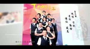 桂林银行行歌