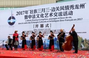中法文化艺术交流活动在龙州盛大开幕