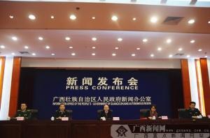 """广西在全国率先试点建设陆路口岸""""单一窗口"""""""