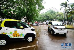 广西柳州大力推广新能源汽车(组图)