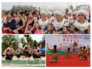 高清:崇左花山文化节展现多彩民族风情