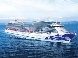 意大利造巨轮首航 专为中国游客量身打造
