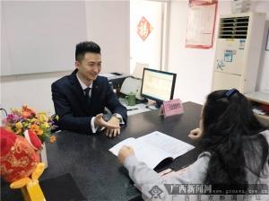新华保险广西分公司开展3.15诚信服务系列活动