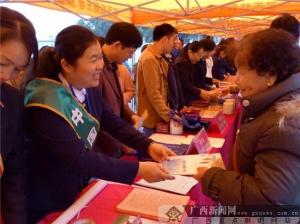 """中国人寿广西分公司开展""""3.15""""保险消费者权益保护系列活动"""