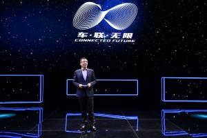 上汽通用汽车发布车联网2025战略