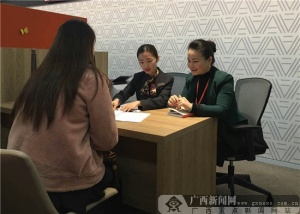 平安人寿广西分公司积极开展总经理接待日活动