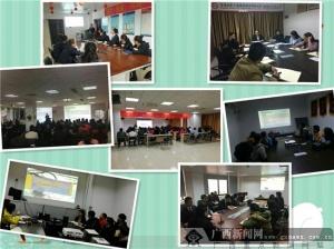 富德生命人寿广西分公司组织开展全辖反洗钱培训
