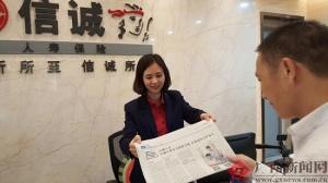 """信诚人寿广西分公司""""3.15""""期间向公众免费派发大量宣传资料"""