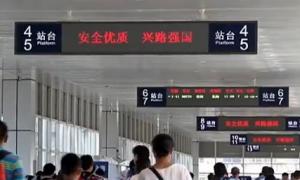 五象火车站和南宁北站将陆续开建