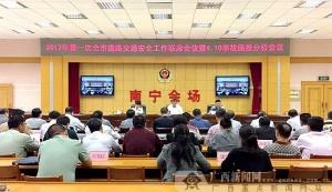南宁通报4.10交通事故情况 将开展集中整治行动