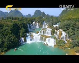 《广西故事》第五十八集:神秘的地苏地下河