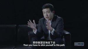 《我的生活,我的中国》 精华篇