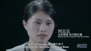 我的中国(6) 移民?当然考虑过