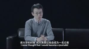 我的中国(8) 哪个才是真的中国
