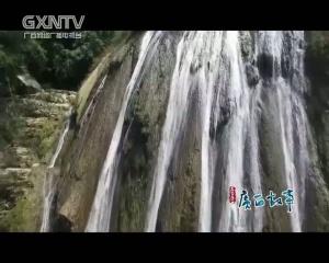 《广西故事》第五十七集:毛南族肥套