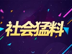 """南宁警方开展""""神剑""""行动 抓获多名违法犯罪份子"""