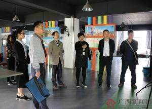 广西工业设计协会到桂、柳考察调研