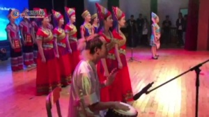 载歌载舞 中外学者三月三民族文化交流晚会欢乐开启