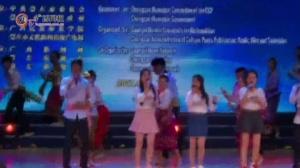 柬埔寨歌伴舞《柬埔寨王国》