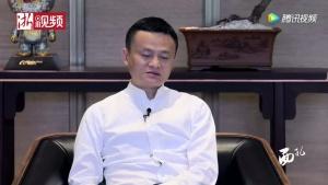 马云谈习总书记4・19讲话-让互联网造福人类
