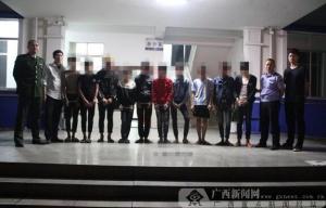 9男子组团偷手机被一锅端