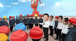 """""""习总书记考察广西""""漫评①:""""一带一路""""推动中国大开放大开发"""