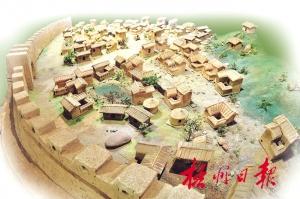 梧州建城始于苍梧王城