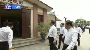 习近平:合浦海上古丝路文化底蕴深厚