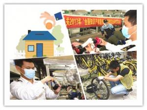4月22日焦点图:南宁住房公积金贷款将全面收紧