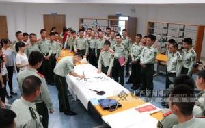 海警举办警民文化沙龙迎世界读书日