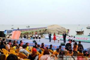钦州:举办读书文化节倡导全民阅读