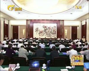 区党委常委认真学习习总书记视察广西讲话精神