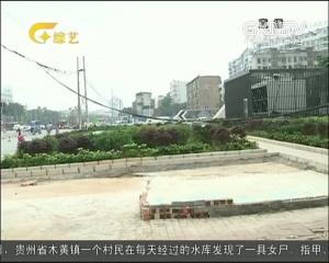 """南宁:大学路电缆垂落成了""""拦路虎""""谁来管管"""