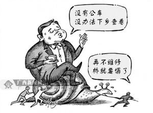 """画中话:翻版""""孙连城"""""""