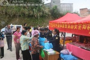 大化巧借歌圩节宣传农村聚餐安全知识